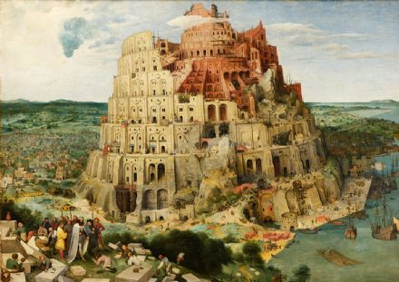 Bruegel the Elder, Pieter: The Tower of Babel. Fine Art Print/Poster. Sizes: A4/A3/A2/A1 (00403)